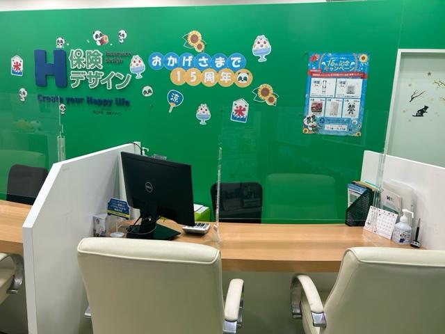 保険デザイン イオン猪名川店