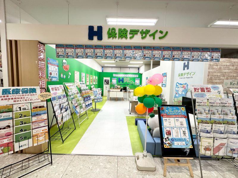 保険デザイン イオン亀岡店