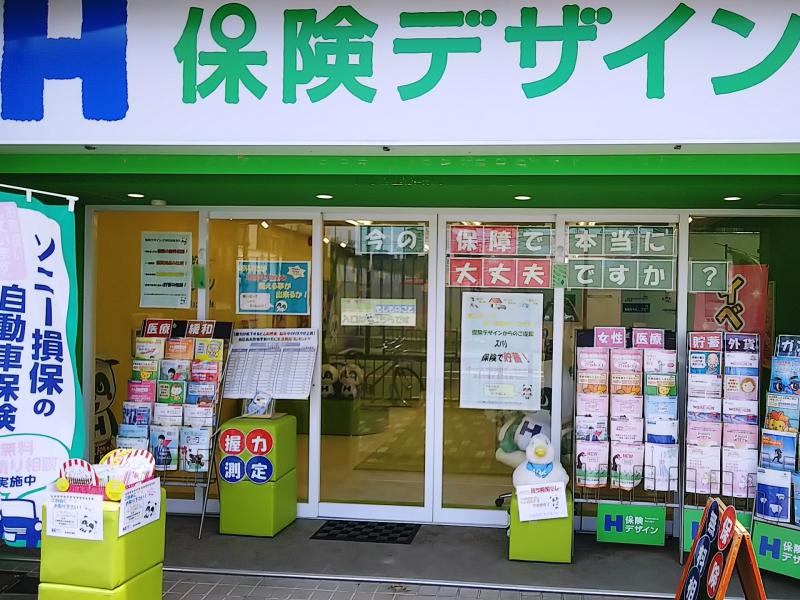 保険デザイン 枚方宮之阪店
