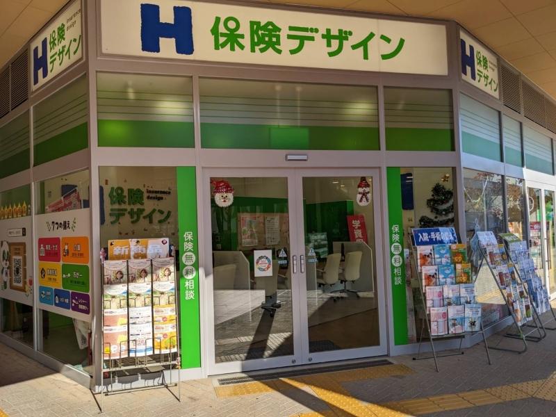 保険デザイン フレスト松井山手店