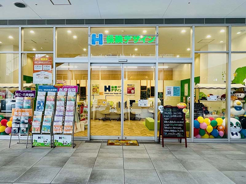 保険デザイン トナリエ大和高田店